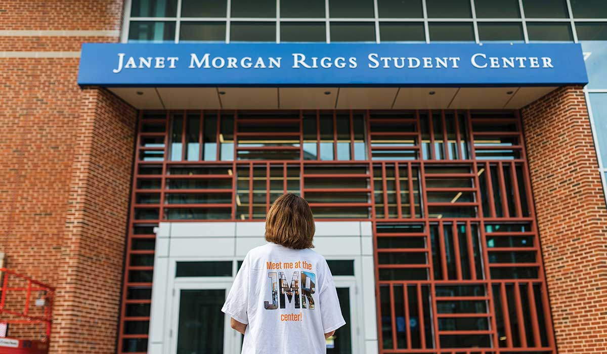 Big Picture: Meet me at the JMR Student Center