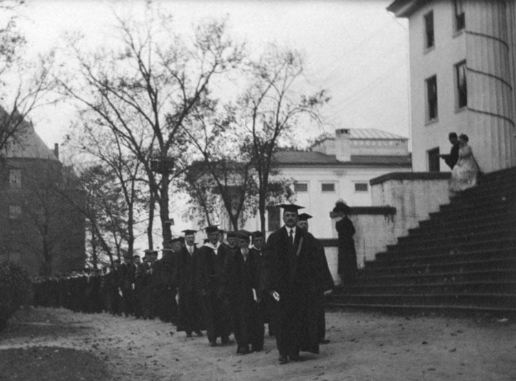 the College's first presidential inauguration of President William A. Granville