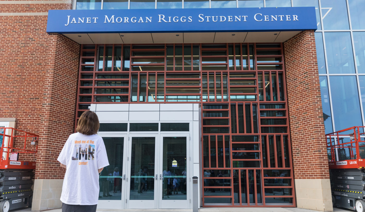 entrance to Janet Morgan Riggs Student Center